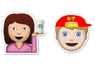 17 Emojis Every College Student Wishes Existed